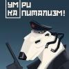 Плагин Vpn (Openvpn  - Pptp) - последнее сообщение от braverheart74